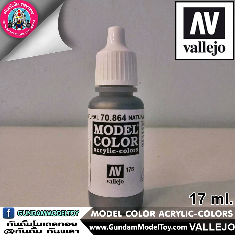 VALLEJO MODEL COLOR NATURAL STEEL 70.864