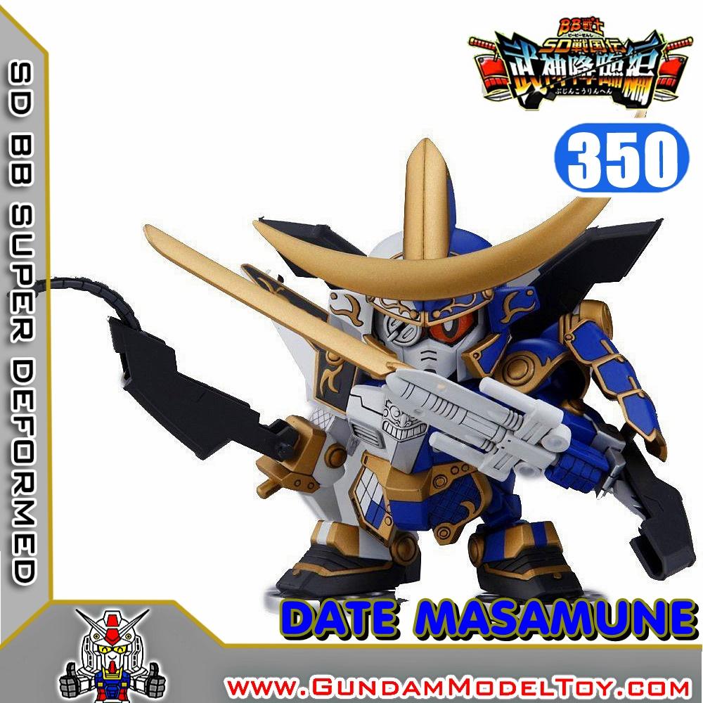 SD BB350 DATE MASAMUNE GUNDAM ดาเตะ มาซามูเนะ กันดั้ม