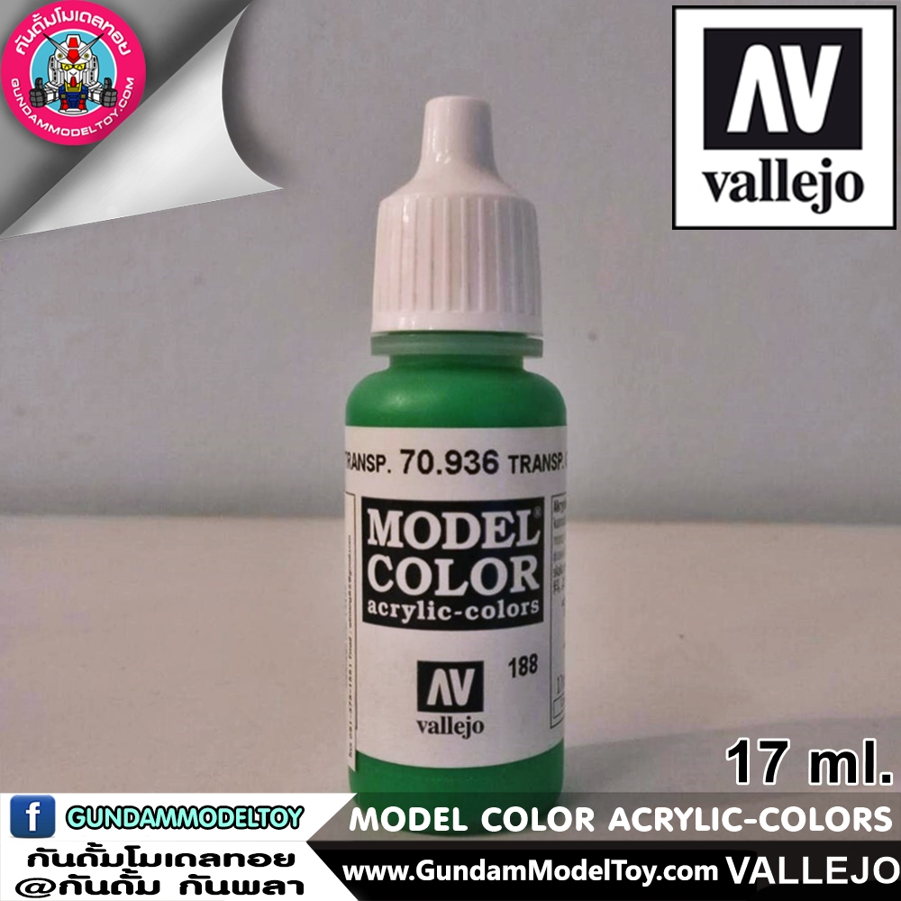 VALLEJO MODEL COLOR TRANSP GREEN 70.936