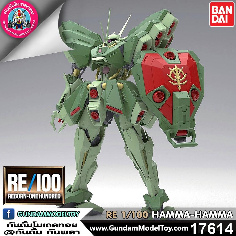 RE 1/100 AMX-103 HAMMA HAMMA