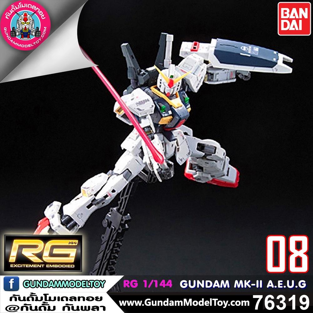 RG GUNDAM MK-II A.E.U.G