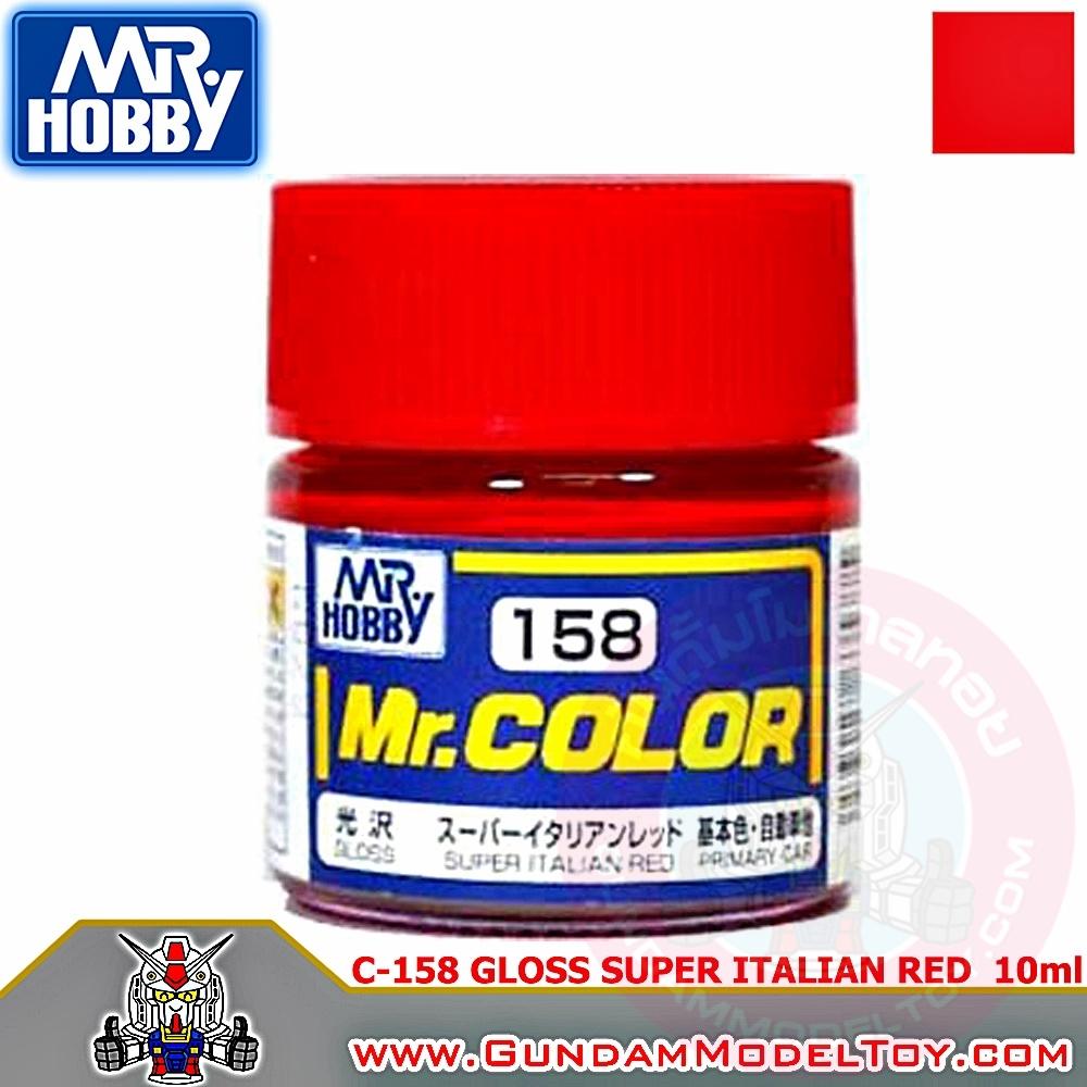 MR.COLOR C-158 GLOSS SUPER ITALIAN RED สีแดงมากอิตาลี่เงา