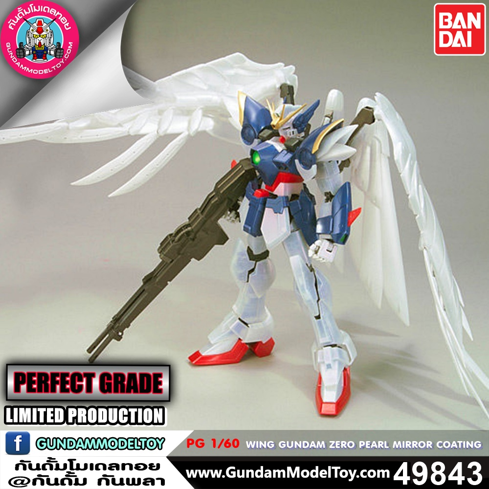PG WING GUNDAM ZERO CUSTOM [PEARL MIRROR COATING VER.]