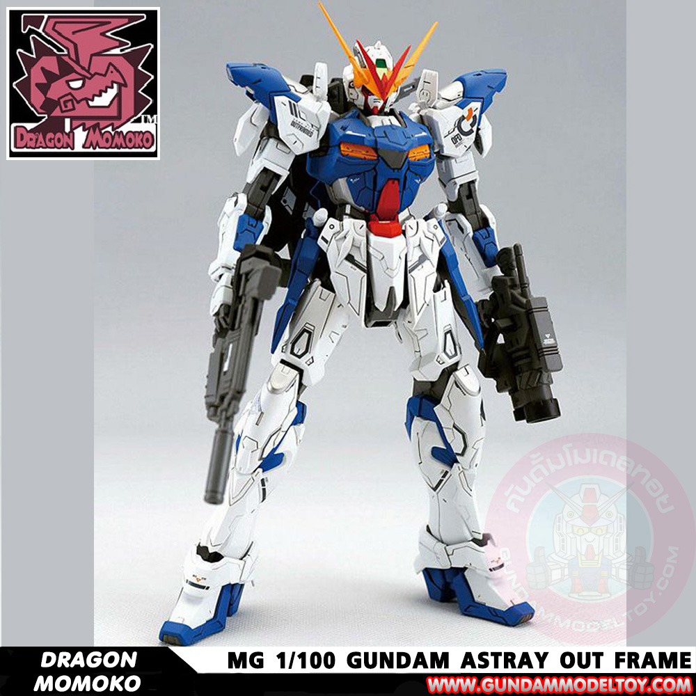MG 1/100 ASTRAY OUT FRAME D [MOMOKO]