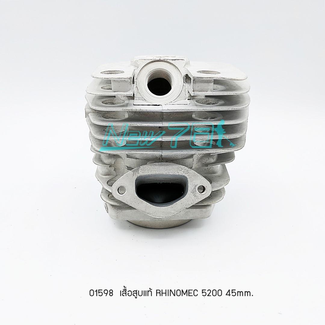 01598 เสื้อสูบแท้ RHINOMEC 5200 45mm.