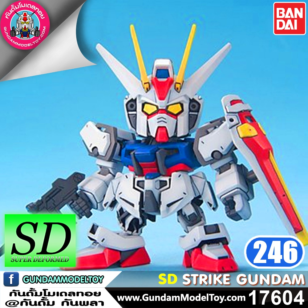SD BB246 STRIKE GUNDAM