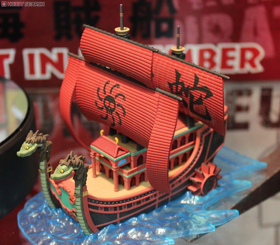 GRAND SHIP COLLECTION NINE SNAKE [KUJA] PIRATE SHIP