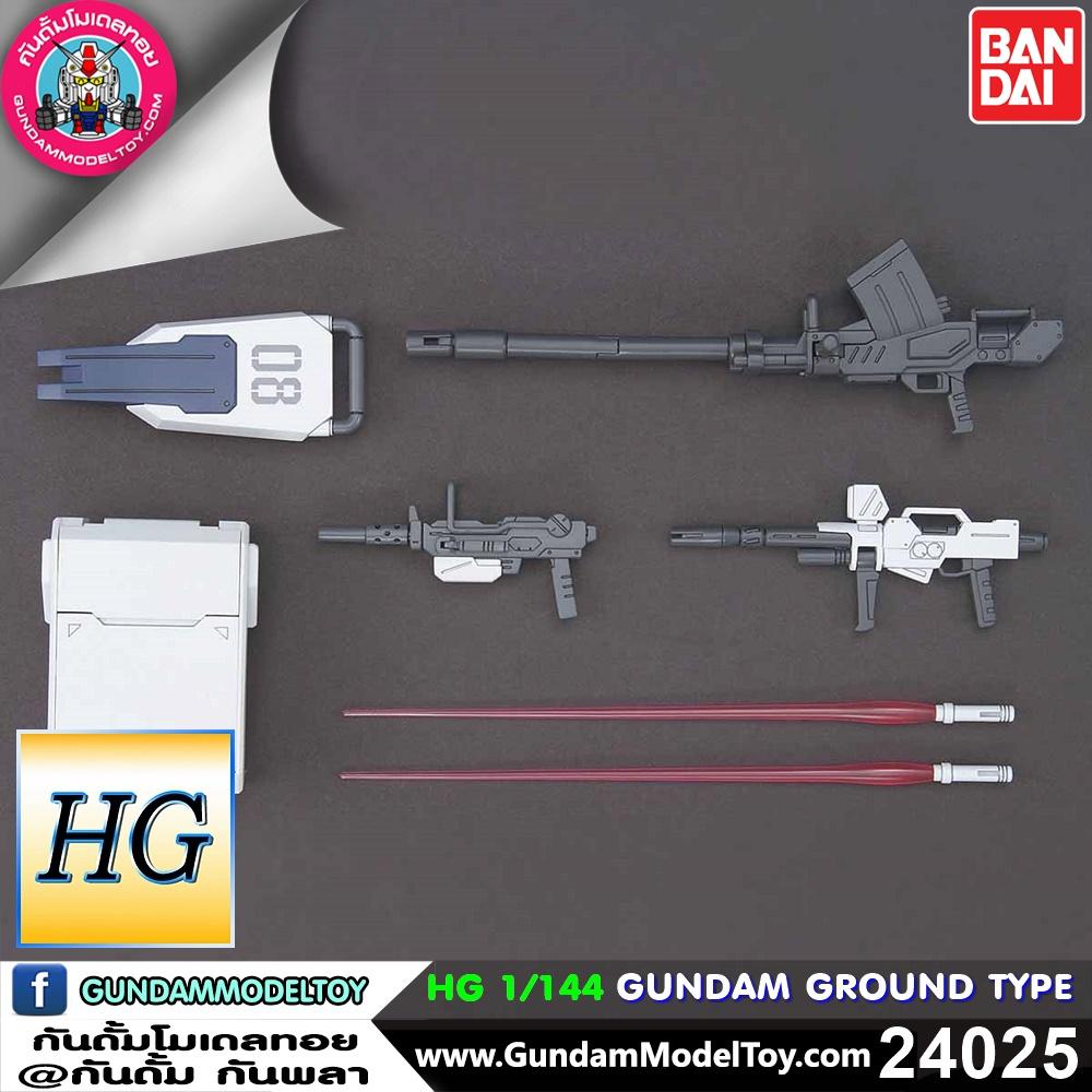 HG RX-79 [G] GUNDAM GROUND TYPE