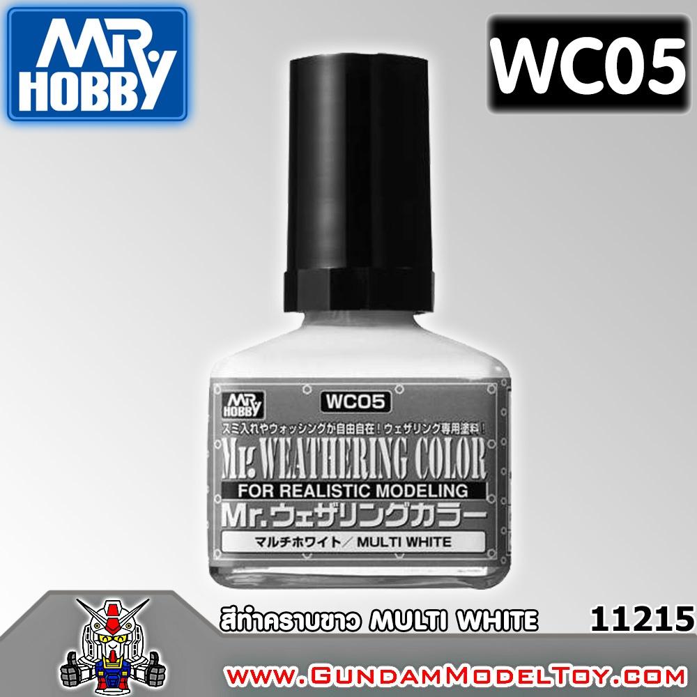 Mr.WEATHERING COLOR WC05 MULTI WHITE สีทำคราบขาว