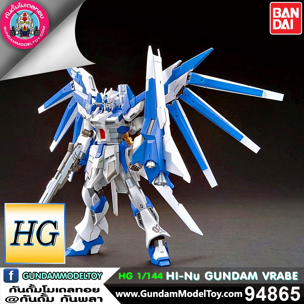 HG 1/144 HI-Nu GUNDAM VRABE ไฮ นู กันดั้ม เรบ
