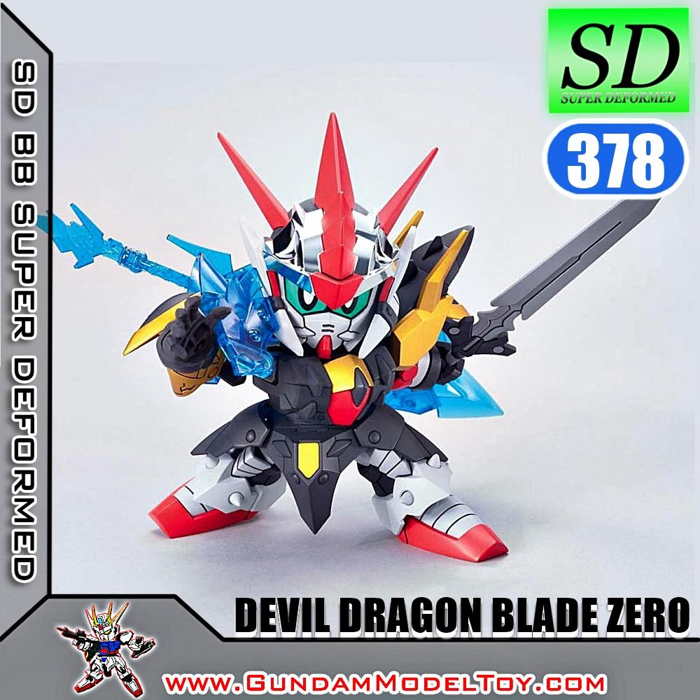 SD BB378 LEGEND DEVIL DRAGON BLADE ZERO GUNDAM เดวิล ดราก้อน เบลด ซีโร่ กันดั้ม