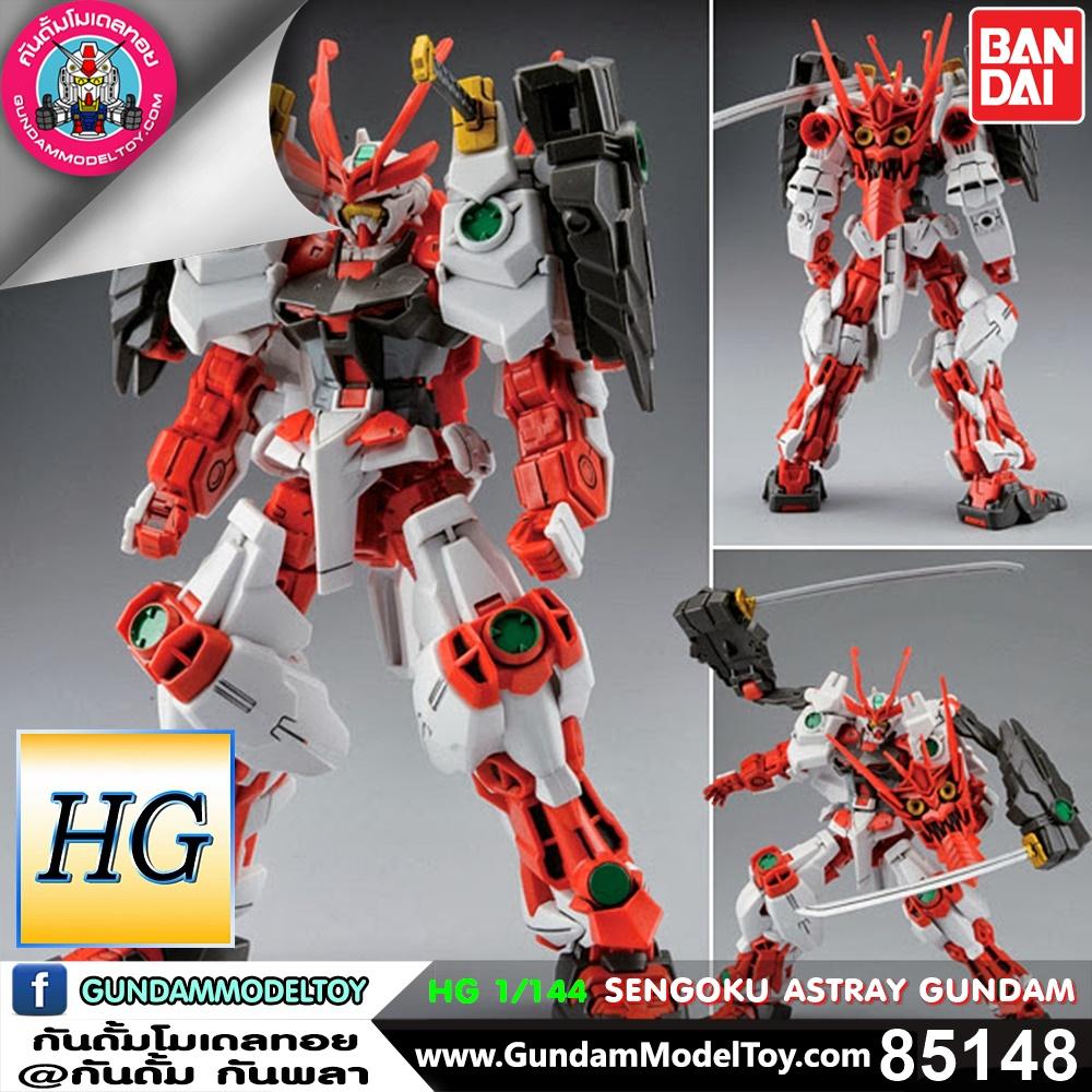 HG 1/144 SENGOKU ASTRAY GUNDAM
