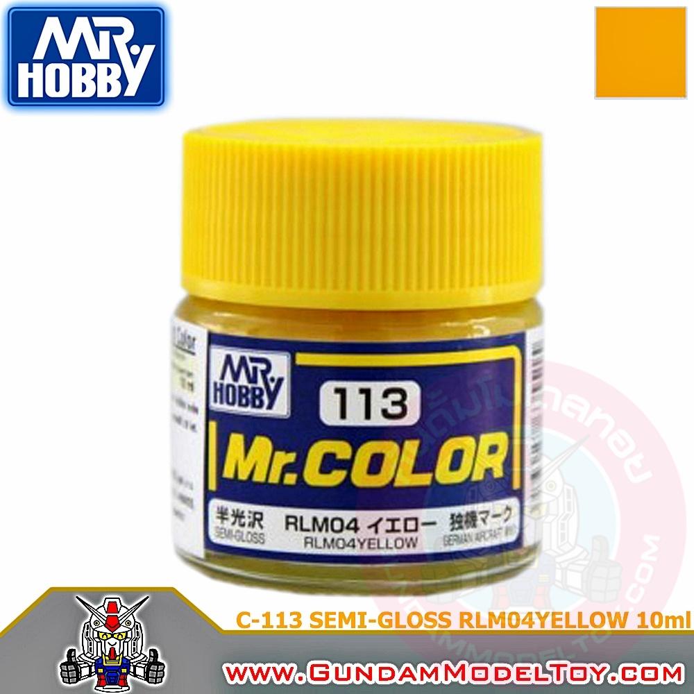MR.COLOR C-113 SEMI-GLOSS RLM04YELLOW สีเหลืองRLM04กึ่งเงากึ่งด้าน