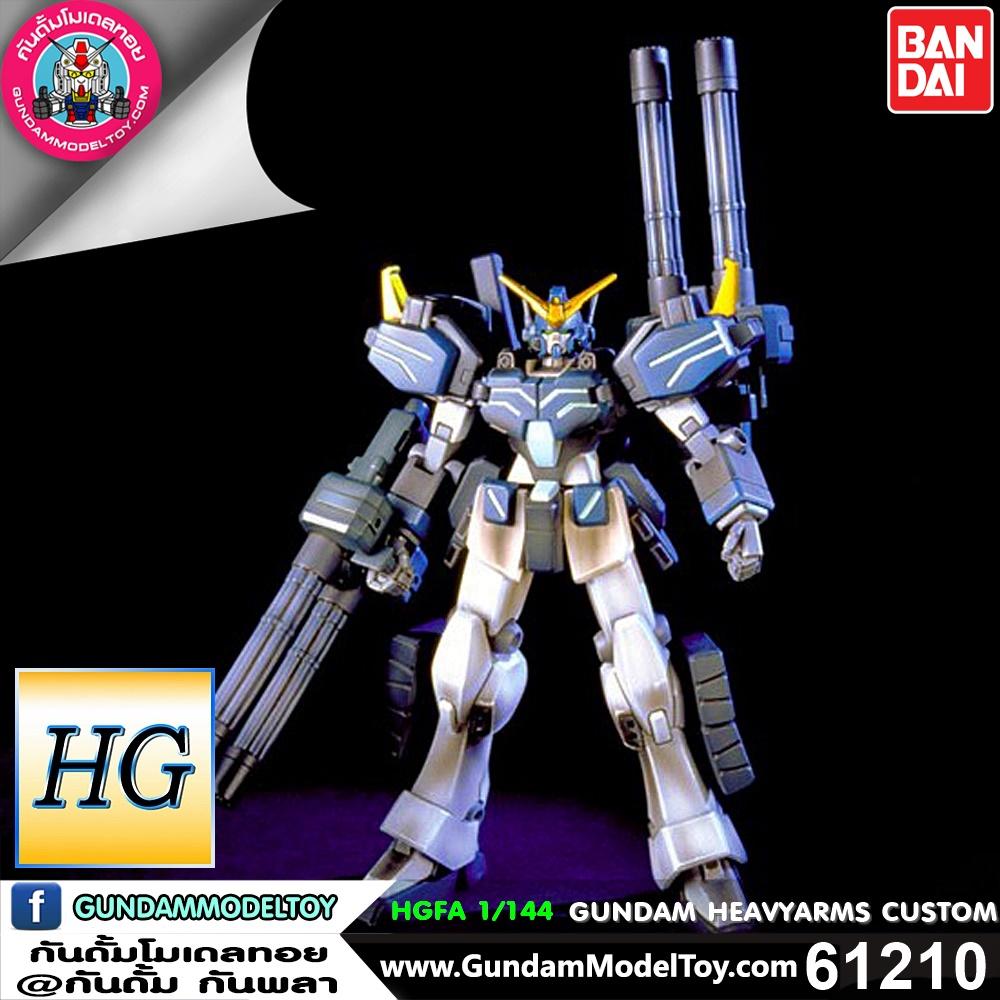 HG 1/144 GUNDAM HEAVY ARMS CUSTOM กันดั้ม เฮฟวี่ อาร์ม คัสตอม