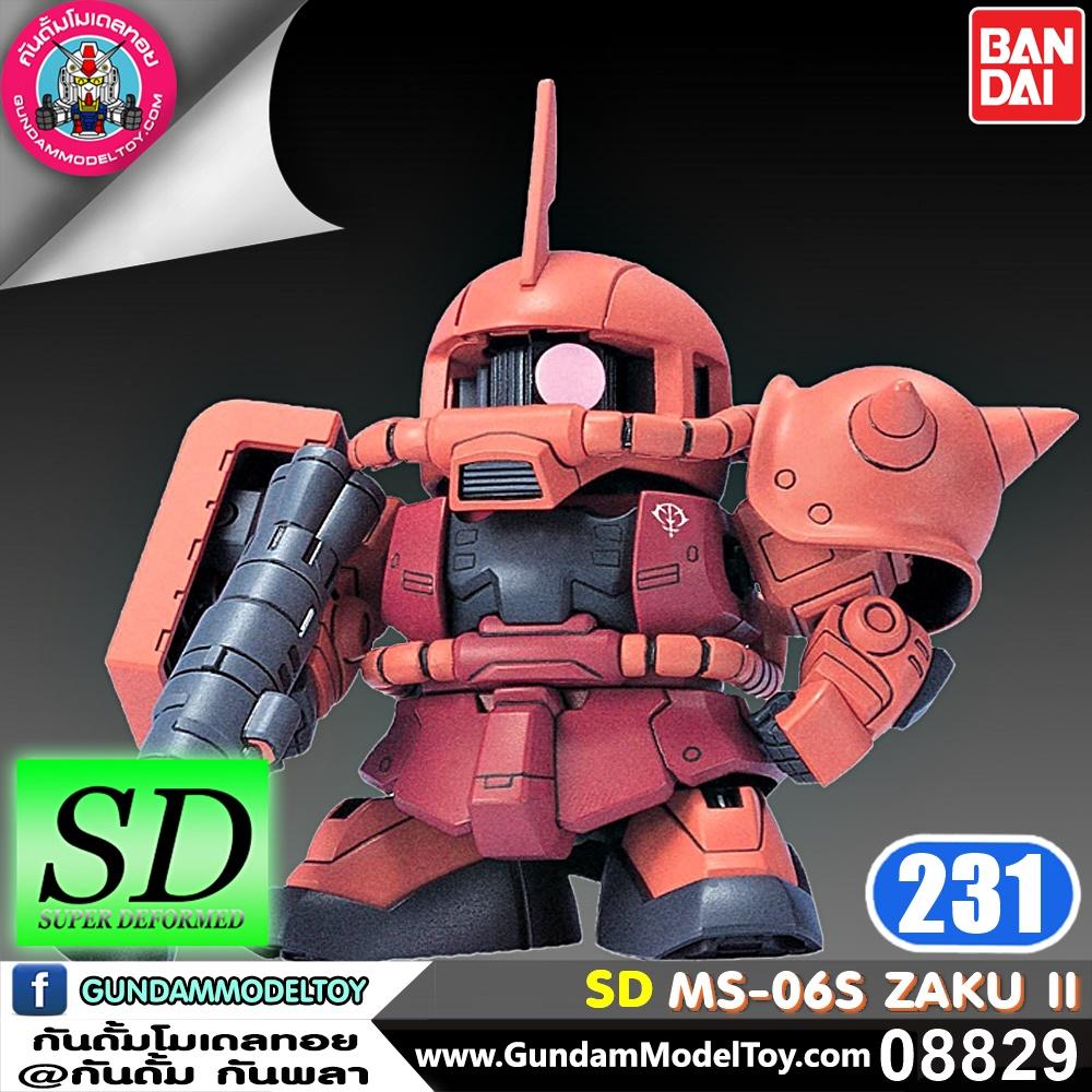 SD BB231 MS-06S ZAKU II ซาคุ II