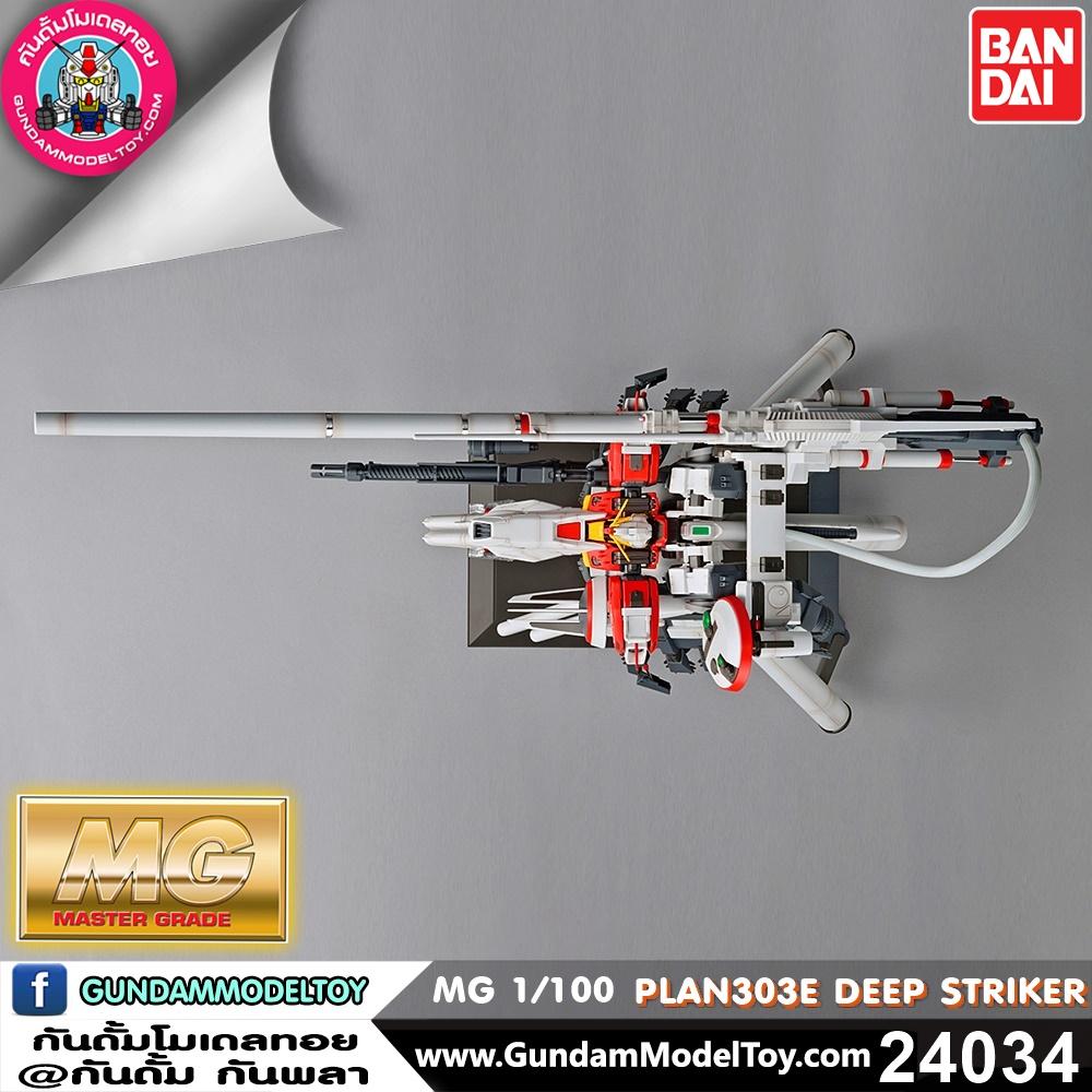 MG PLAN303E DEEP STRIKER
