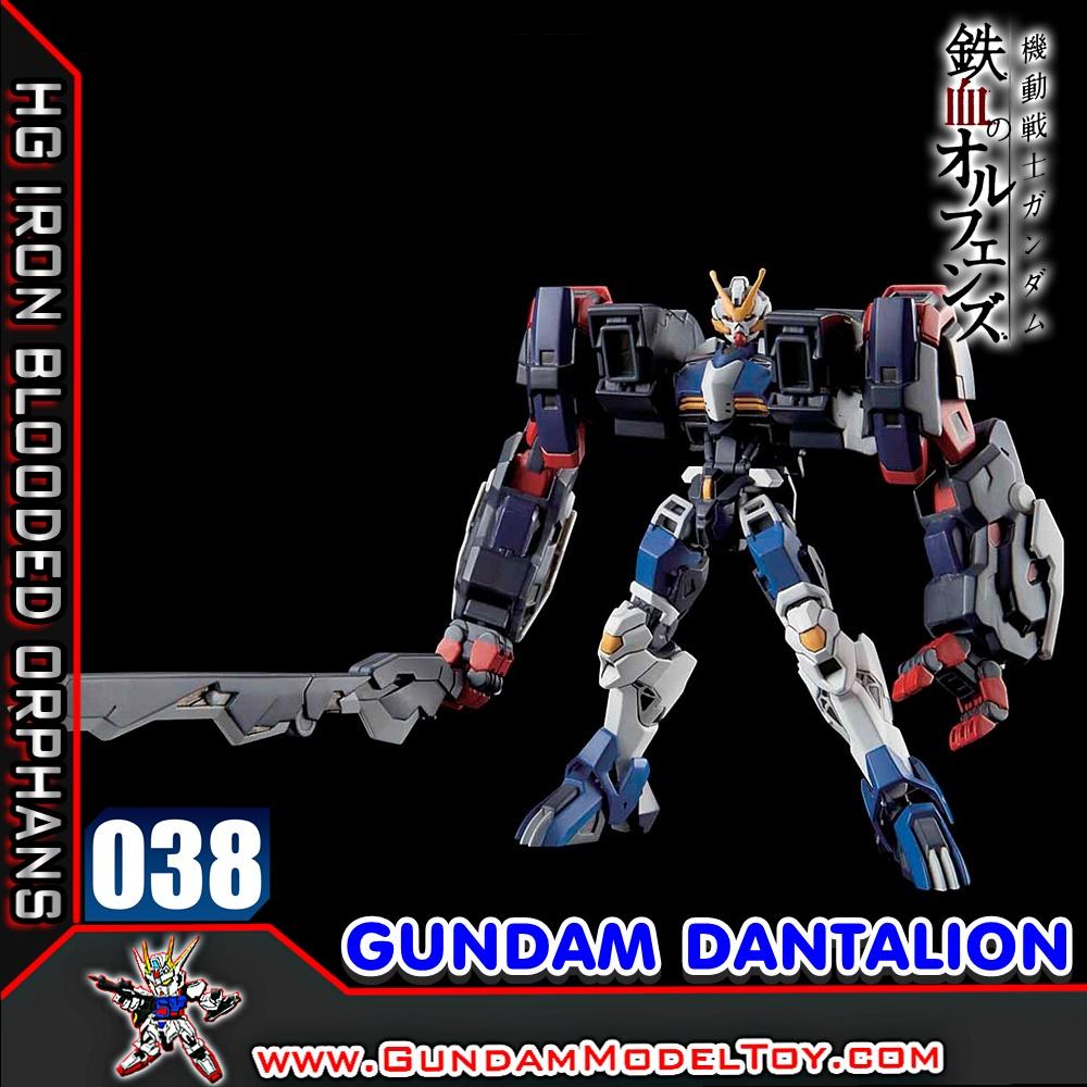 HG 1/144 038 GUNDAM DANTALION