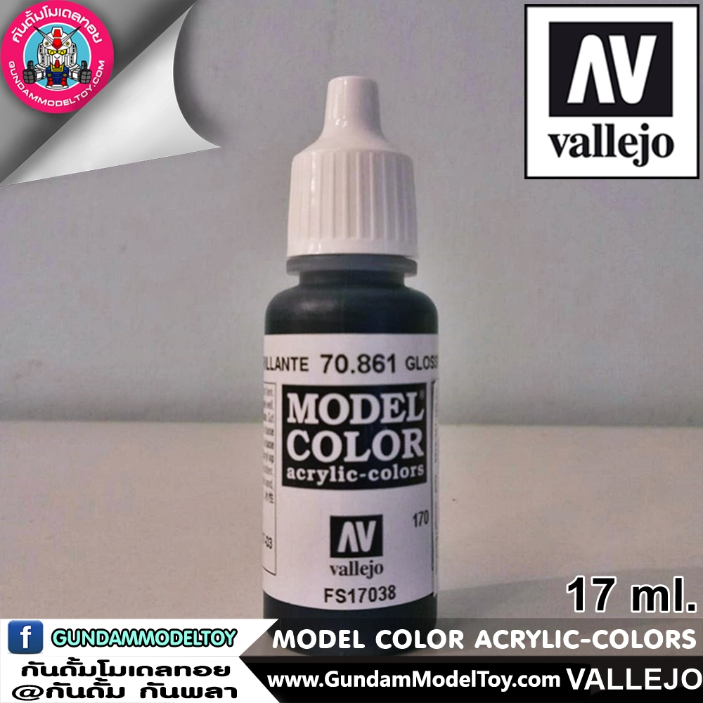 VALLEJO MODEL COLOR GLOSSY BLACK 70.861