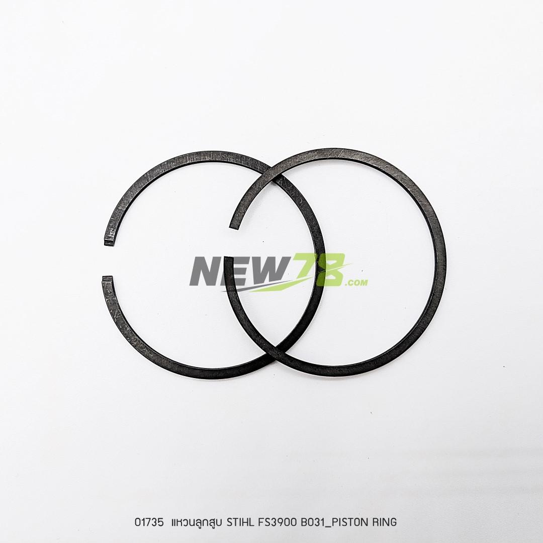01735 แหวนลูกสูบ STIHL FS3900 B031_PISTON RING