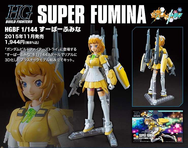 HG 1/144 SUPER FUMINA ซุปเปอร์ ฟูมินะ