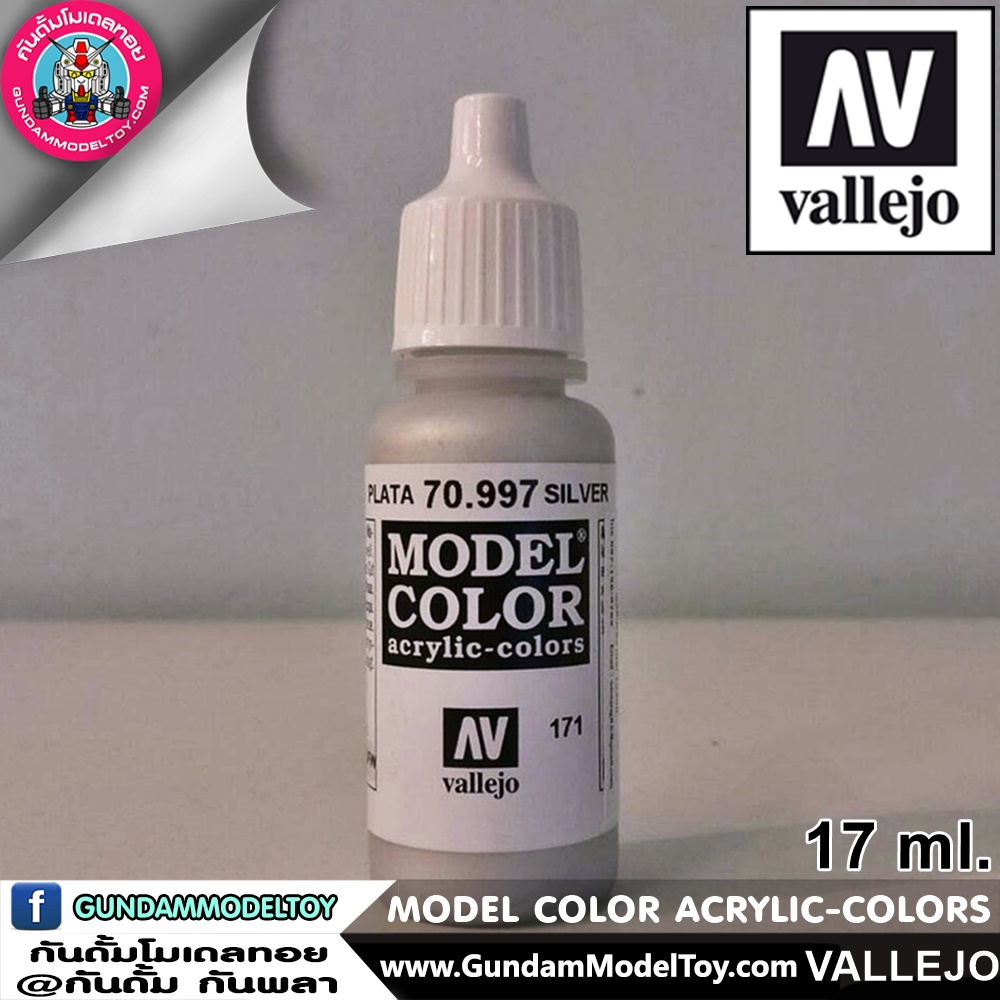 VALLEJO MODEL COLOR SILVER 70.997