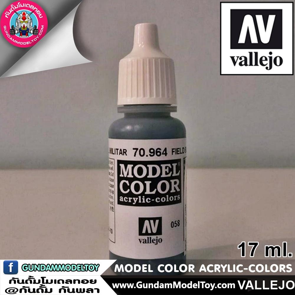 VALLEJO MODEL COLOR FIELD BLUE 70.964
