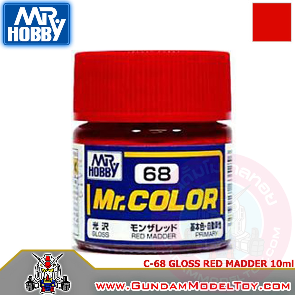 MR.COLOR C-68 GLOSS RED MADDER สีแดงRubiaเงา