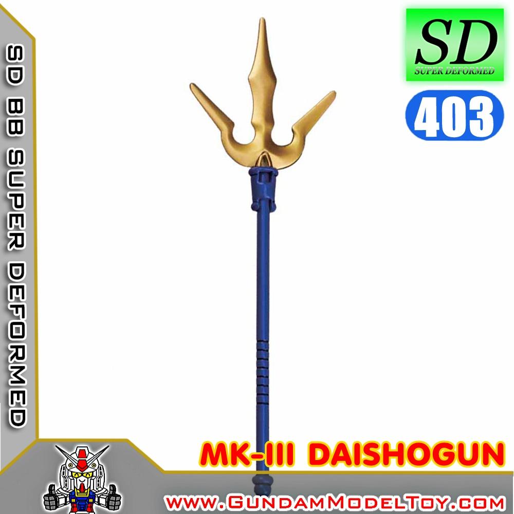 SD BB403 MK-III DAISHOGUN