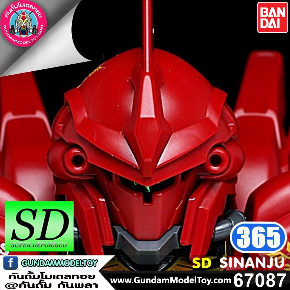 SD BB365 SINANJU