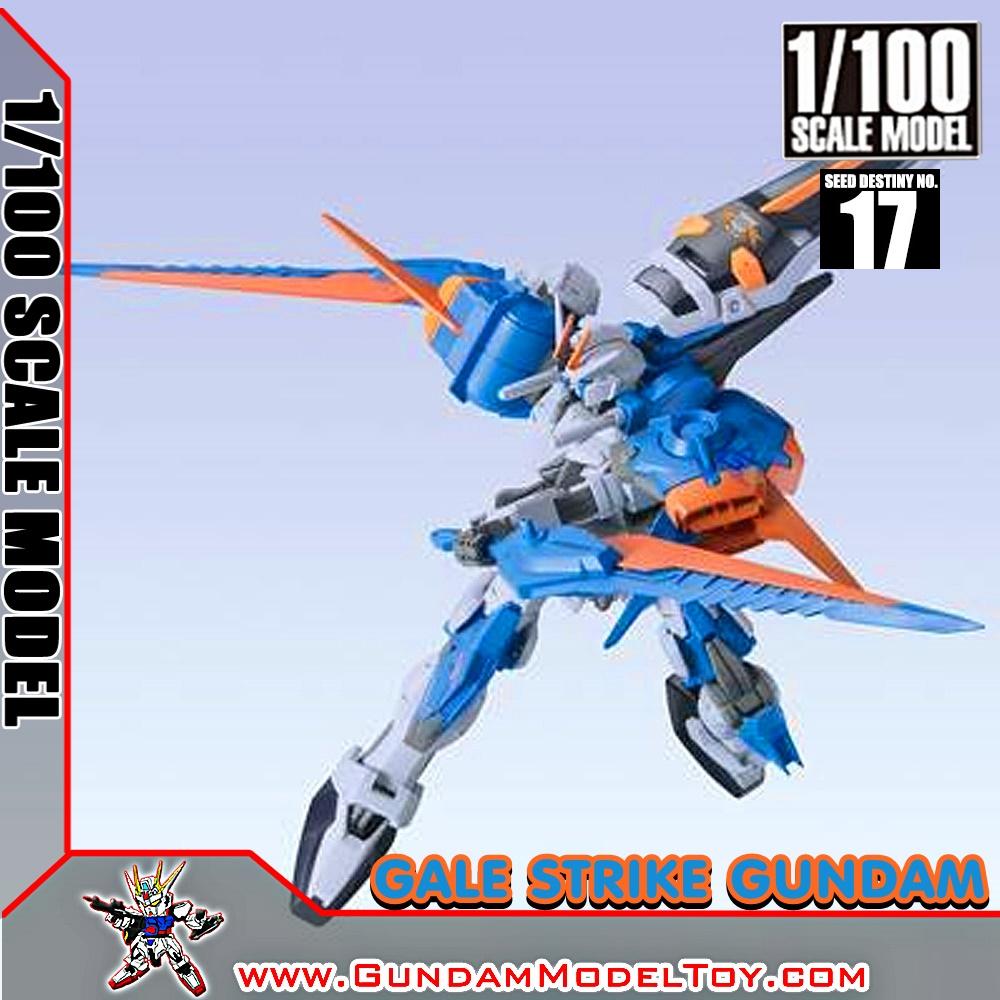 1/100 GALE STRIKE GUNDAM
