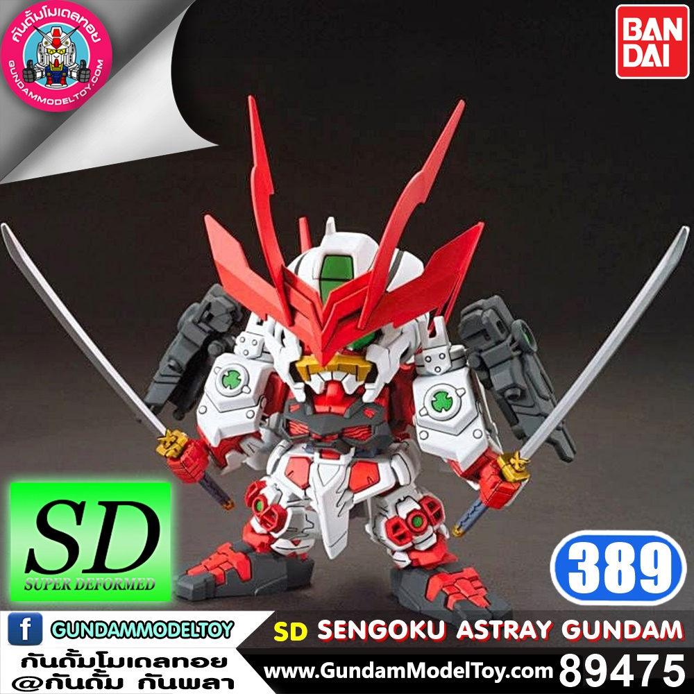 SD BB389 SENGOKU ASTRAY GUNDAM