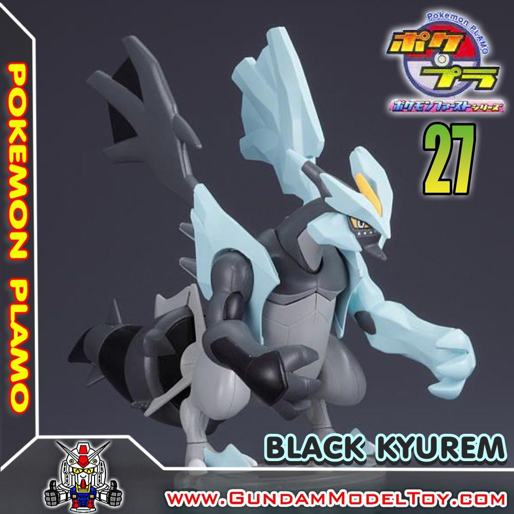 BLACK KYUREM แบล็ค คิวเร็ม