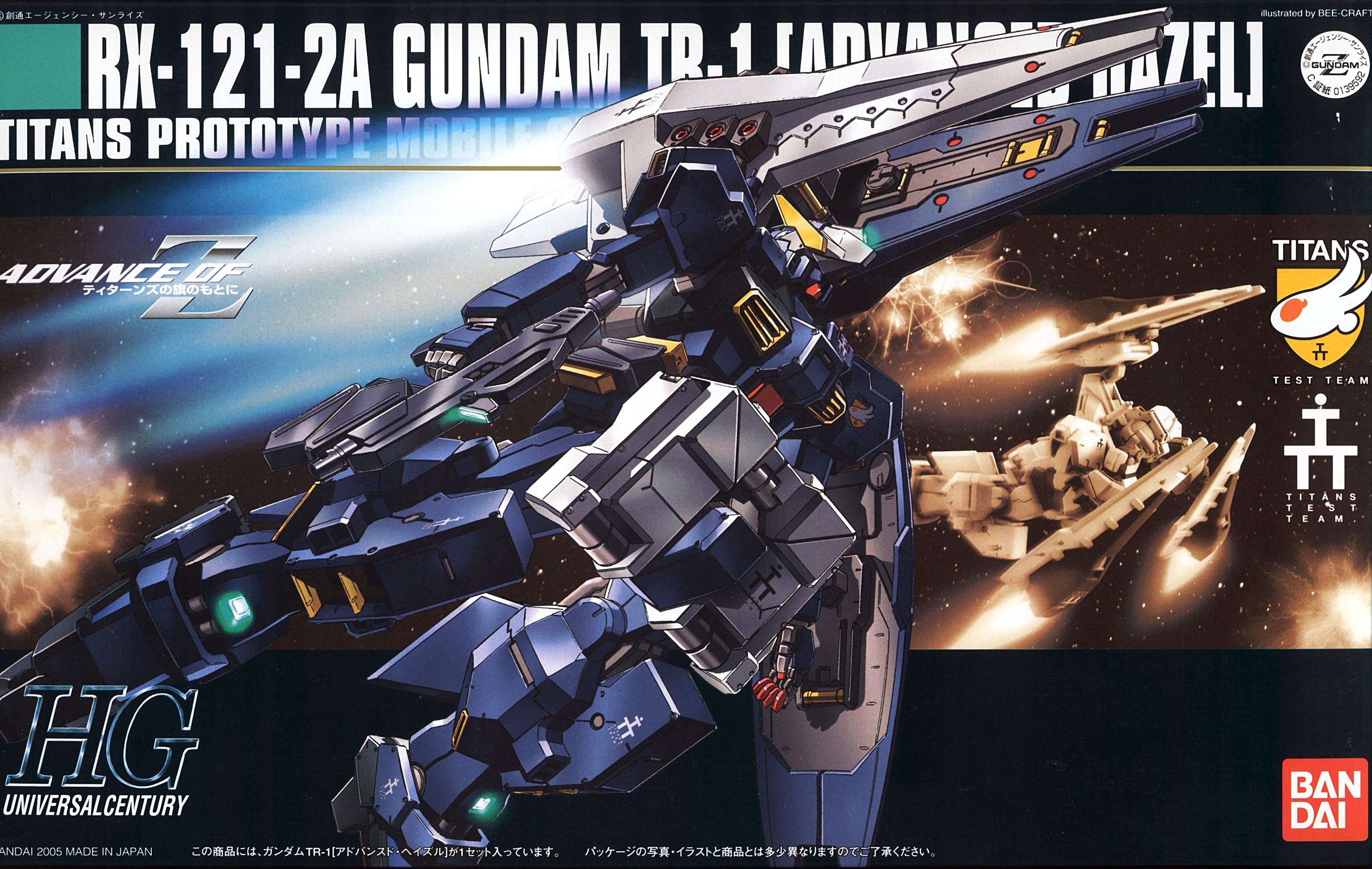 HGUC 1/144 GUNDAM TR-1 [ADVANCED HAZEL] กันดั้ม แอดวานซ์ ฮาเซล