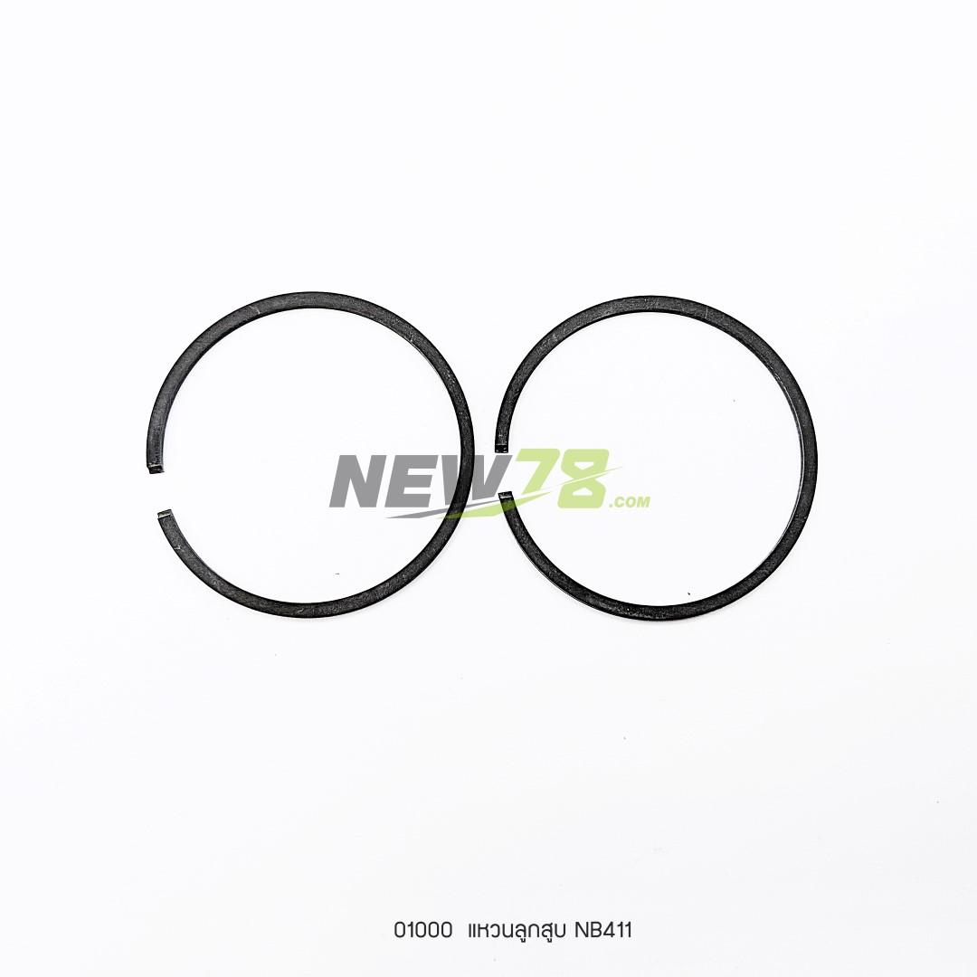 แหวนลูกสูบ NB411