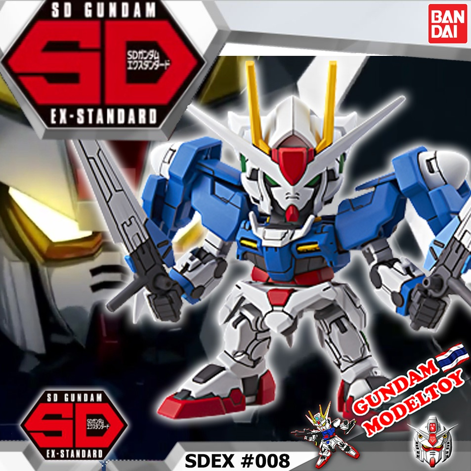 SD EX-STANDARD 008 00 GUNDAM เอสดี กันดั้ม เอ็กซ์ สแตนดาร์ด ดับเบิ้ลโอ กันดั้ม