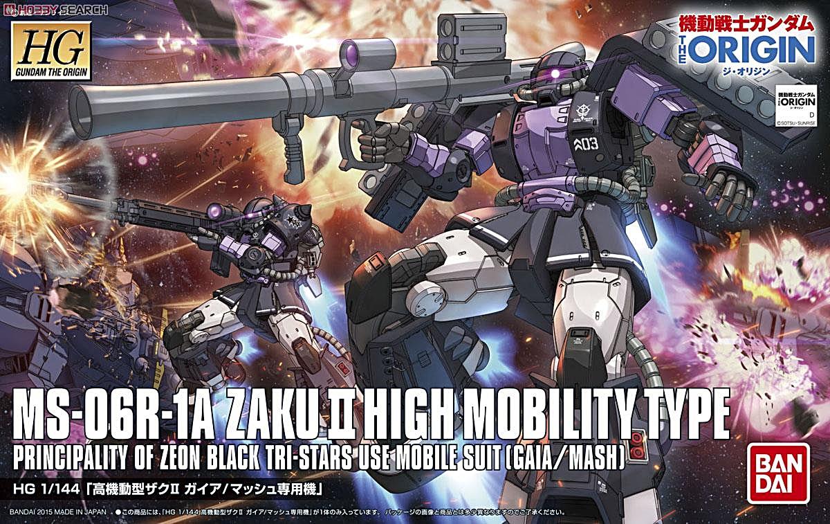 HG 1/144 ZAKU II HIGH MOBILITY TYPE [GAIA/MASH CUSTOM]