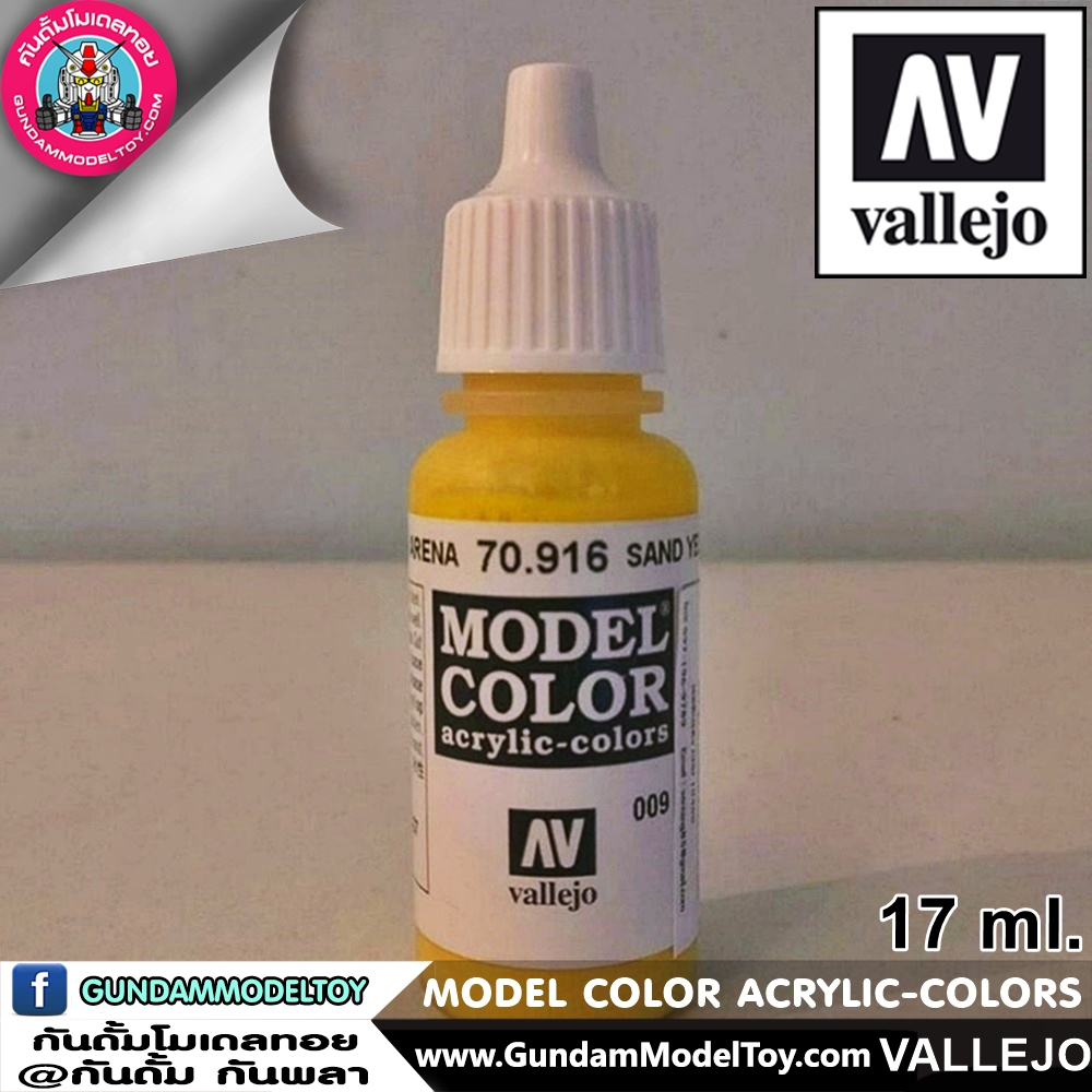 MODEL COLOR SAND YELLOW 70.916