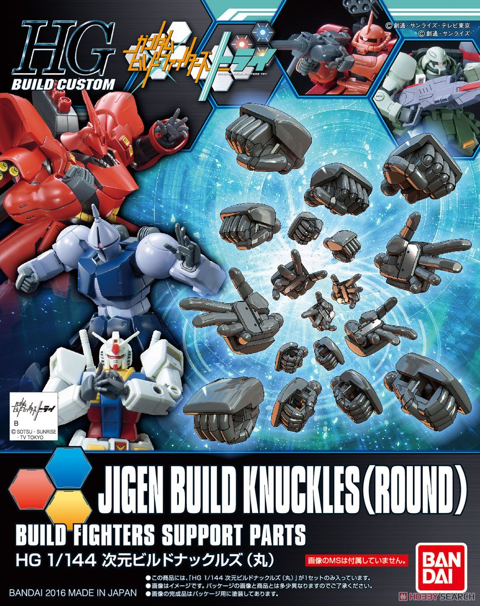 HGBC 1/144 JIGEN BUILD KNUCKLES [ROUND] ไจเกน บิวด์ นัคเคิลส์ ราวด์