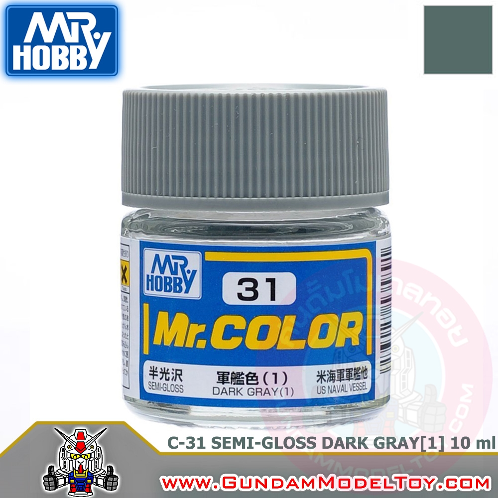 MR.COLOR C-31 SEMI-GLOSS DARK GRAY[1] สีเทาเข้ม[1]กึ่งเงากึ่งด้าน