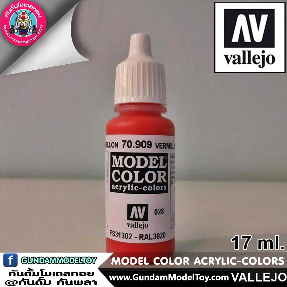 VALLEJO MODEL COLOR VERMILLION 70.909