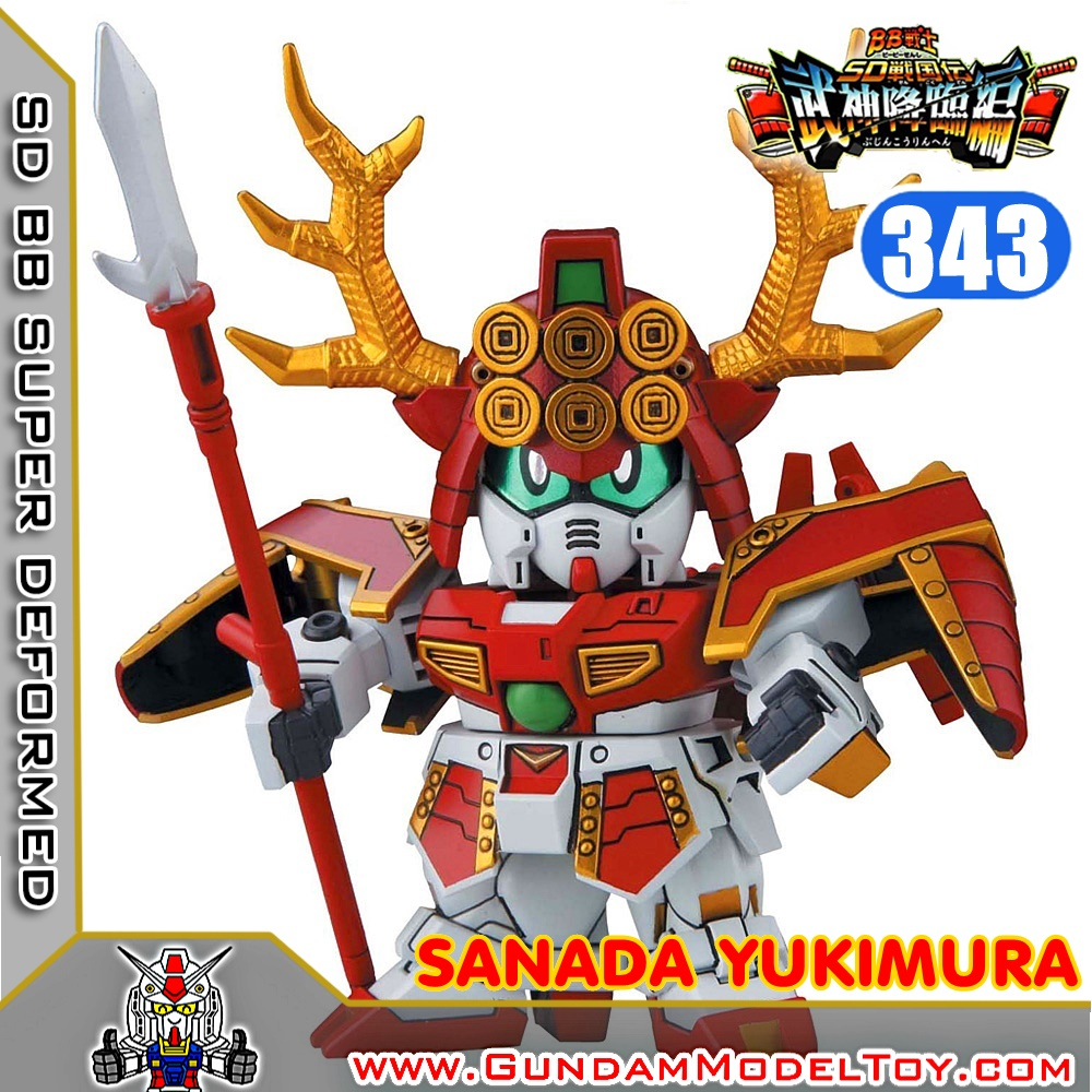 SD BB343 SANADA YUKIMURA GUNDAM ซานาดะ ยูคิมูระ