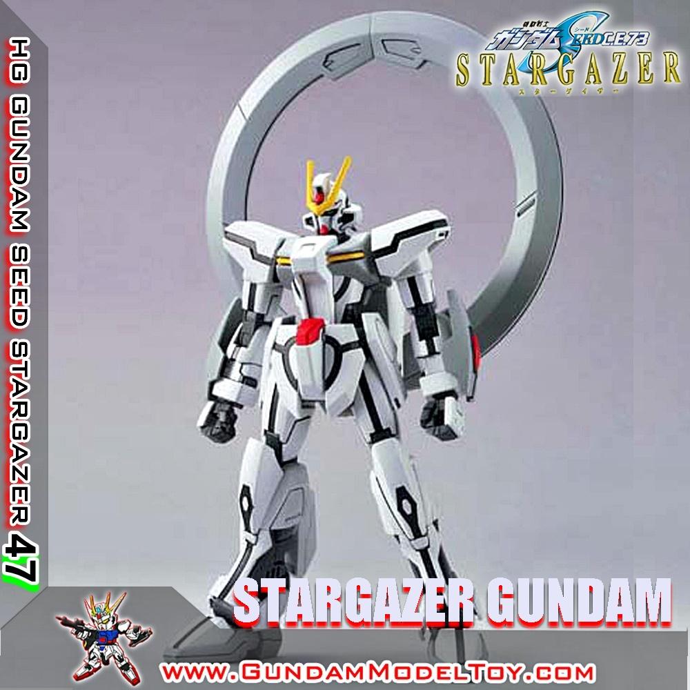 HG 1/144 STARGAZER GUNDAM สตาร์เกเซอร์ กันดั้ม