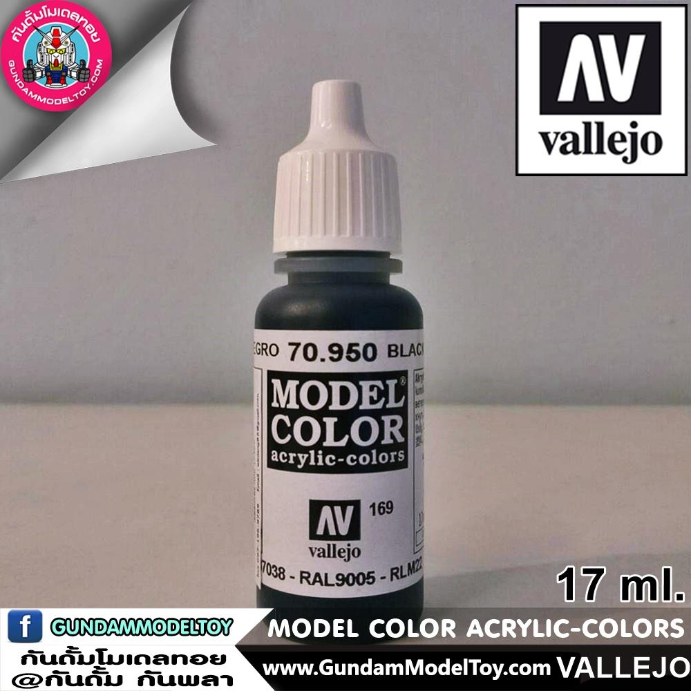 VALLEJO MODEL COLOR BLACK 70.950