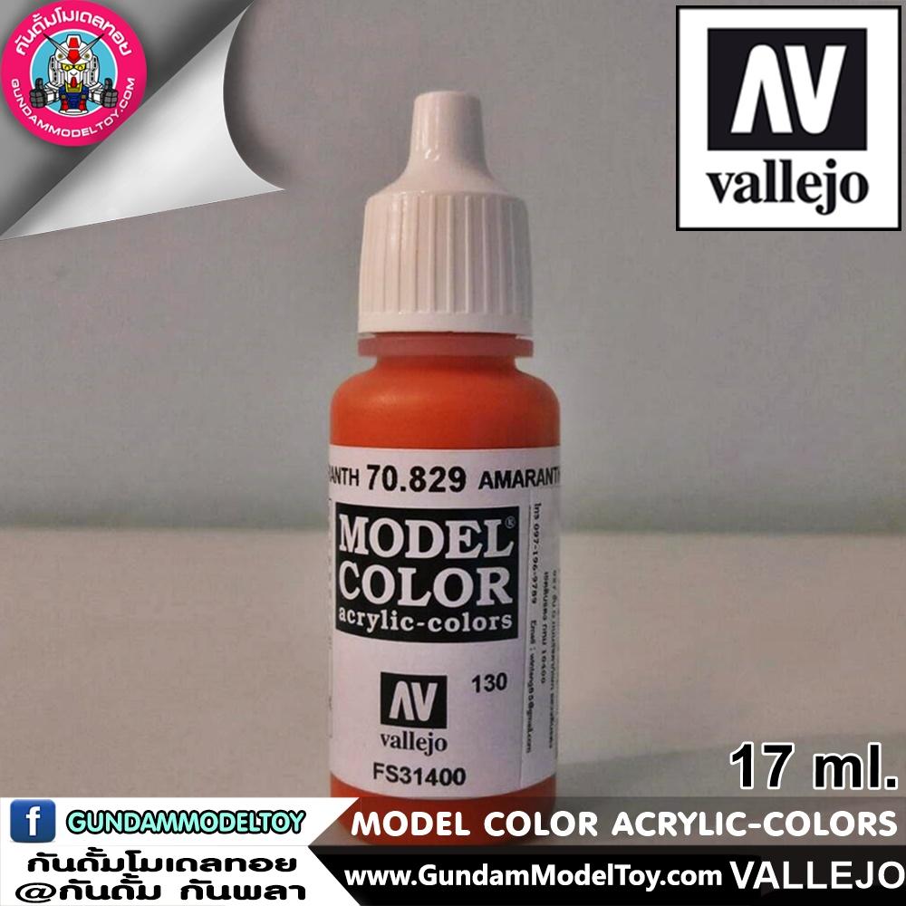 VALLEJO MODEL COLOR AMARANTH RED 70.829