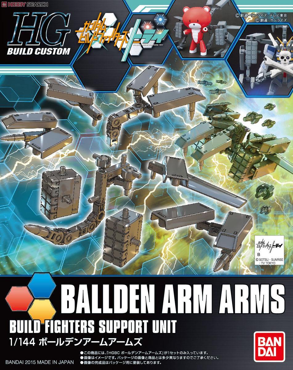 HGBC 1/144 BALLDEN ARM ARMS บอลเดน อาร์ม อาร์มส