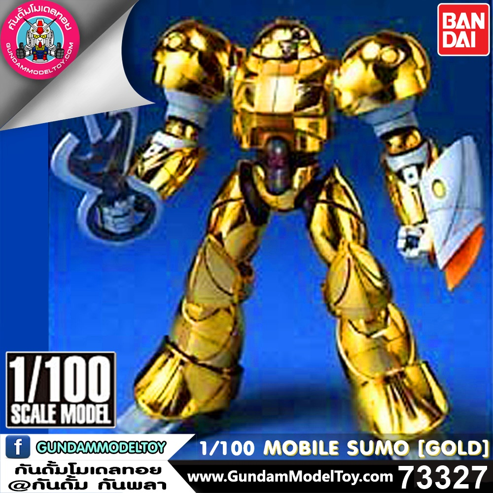 1/100 MOBILE SUMO GOLD TYPE