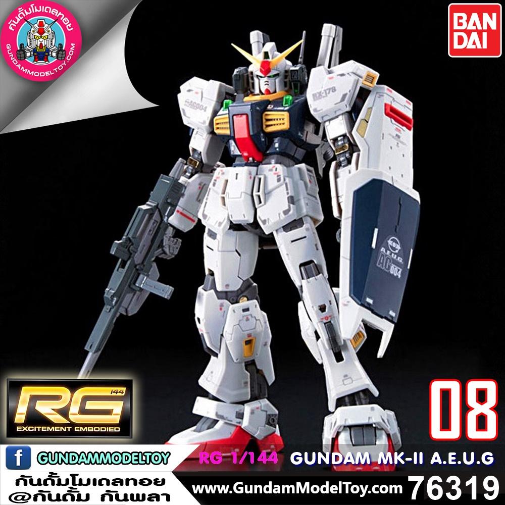 RG GUNDAM MK-II A.E.U.G กันดั้ม มาร์ค ทู A.E.U.G