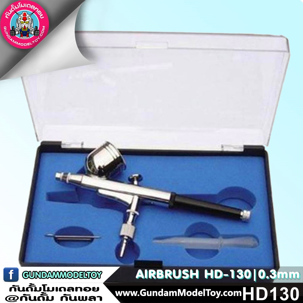 AIRBRUSH HD-130 | 0.3mm