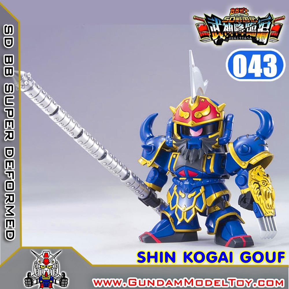 SD BB043 SHIN KOGAI GOUF