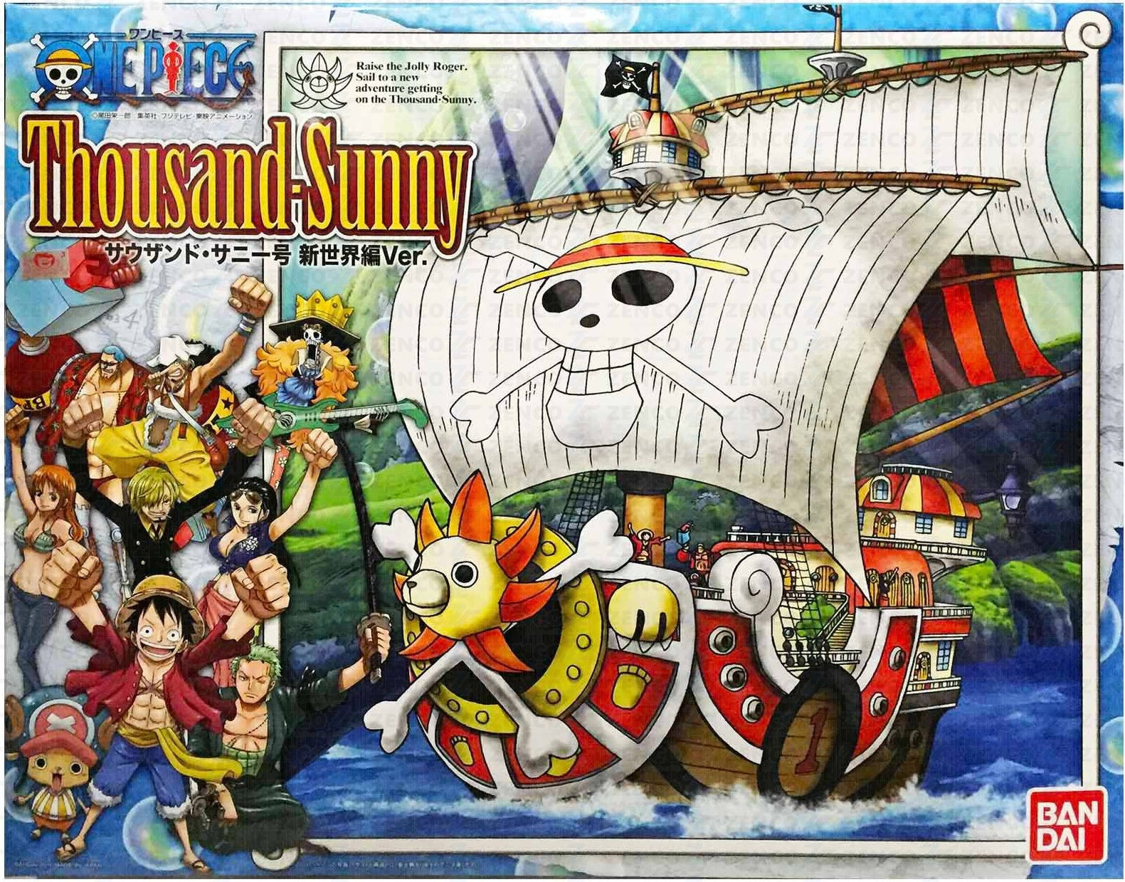 GRAND SHIP COLLECTION THOUSAND SUNNY NEW WORLD VERSION